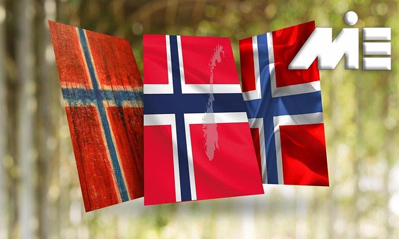 پرچم نروژ - مهاجرت به نروژ - ویزای نروژ - پاسپورت نروژ
