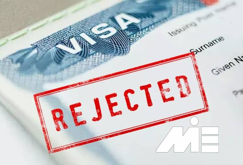 ریجکتی ویزا - Visa Rejected