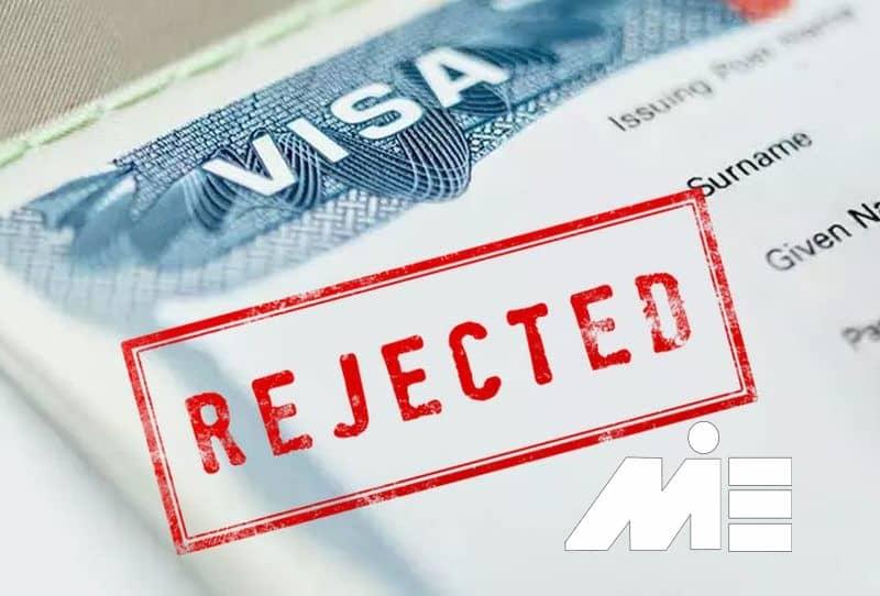 ریجکتی ویزا - Visa Rejected