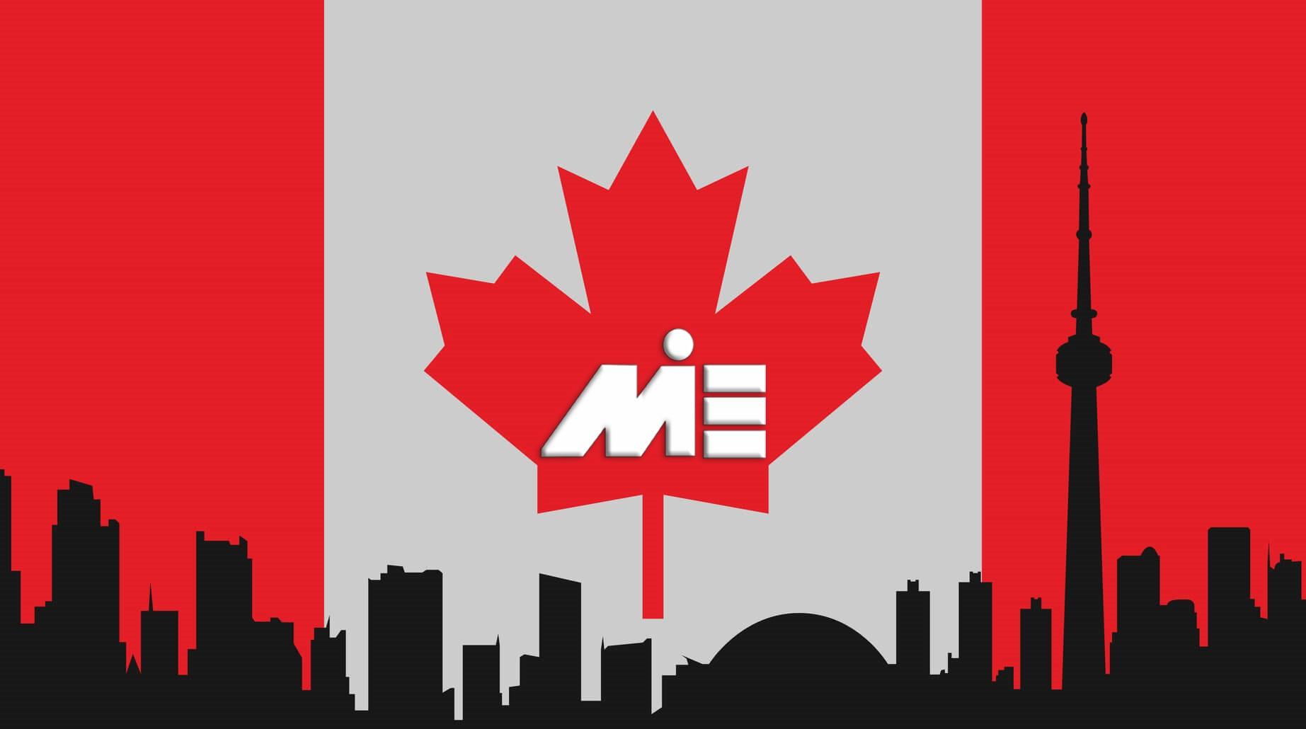 پرچم کانادا | مهاجرت به کانادا