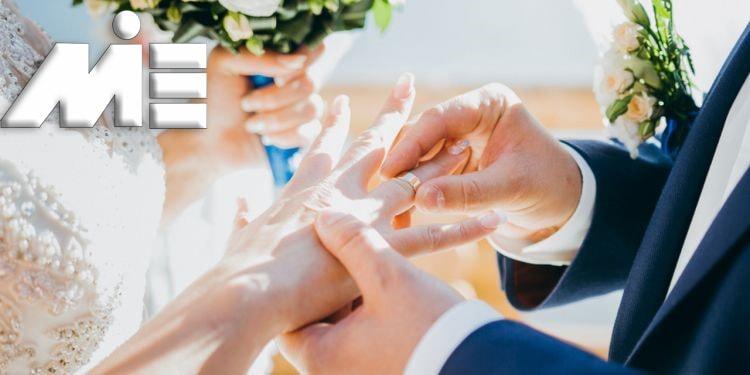ازدواج در خارج از کشور - مهاجرت به خارج از کشور از طریق ازدواج