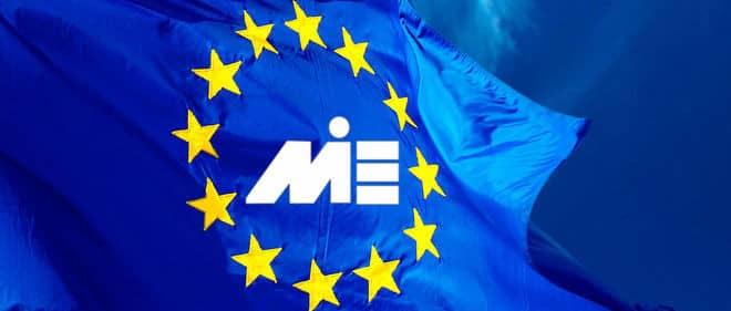 بلوکارت blue card اروپا و روش های اخذ آن