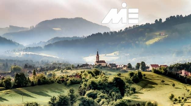 تحصیل در اتریش با مدرک دیپلم و اخذ اقامت و تابعیت اتریش بعد از تحصیل