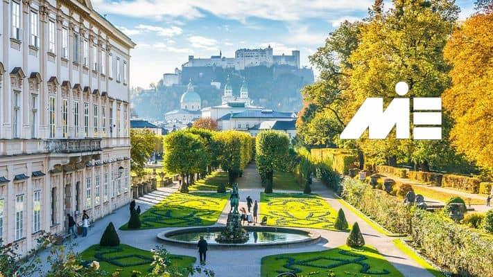 تحصیل در اتریش با مدرک دیپلم و کار دانشجویی ضمن تحصیل در اتریش