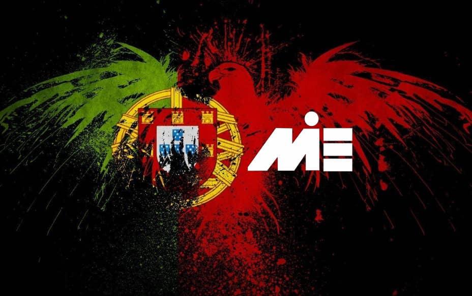 خرید ملک در پرتغال و خدمات مؤسسه حقوقی ملک پور