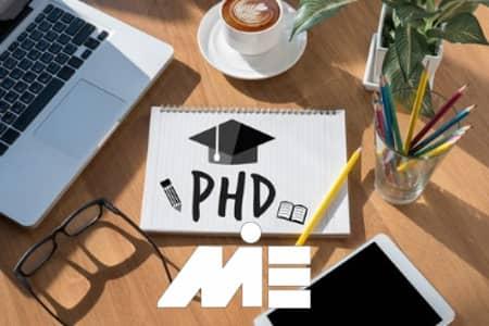 شرایط ویزای تحصیلی کانادا در مقطع دکتری