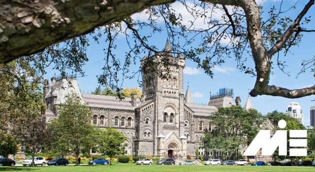 شرایط ویزای تحصیلی کانادا در مقطع کارشناسی ارشد