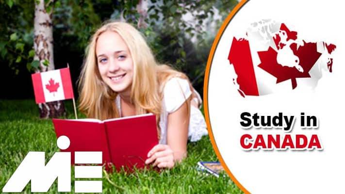 شرایط ویزای تحصیلی کانادا وشرایط عمومی