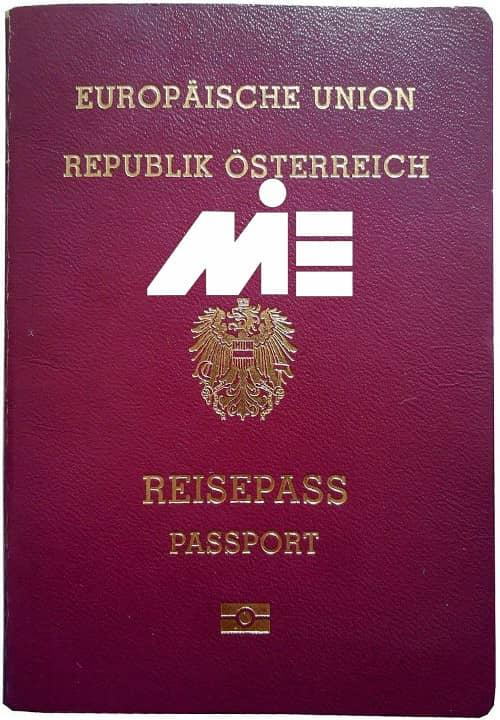 مهاجرت به اتریش و اخذ تابعیت اتریش