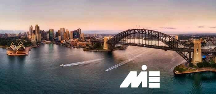 ویزای توریستی استرالیا و تضمین و گارانتی