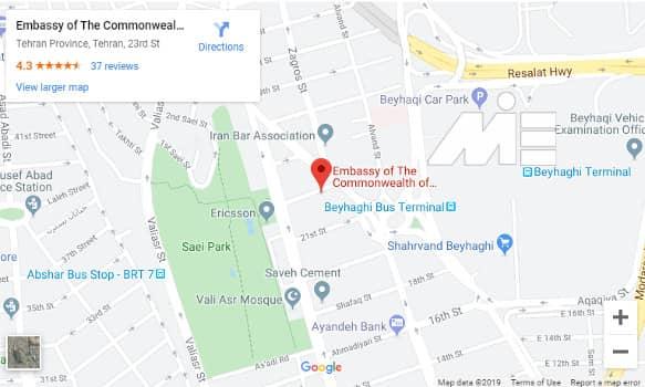 ویزای توریستی استرالیا و وقت سفارت