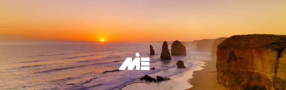 ویزای توریستی استرالیا و پروسه اقدام