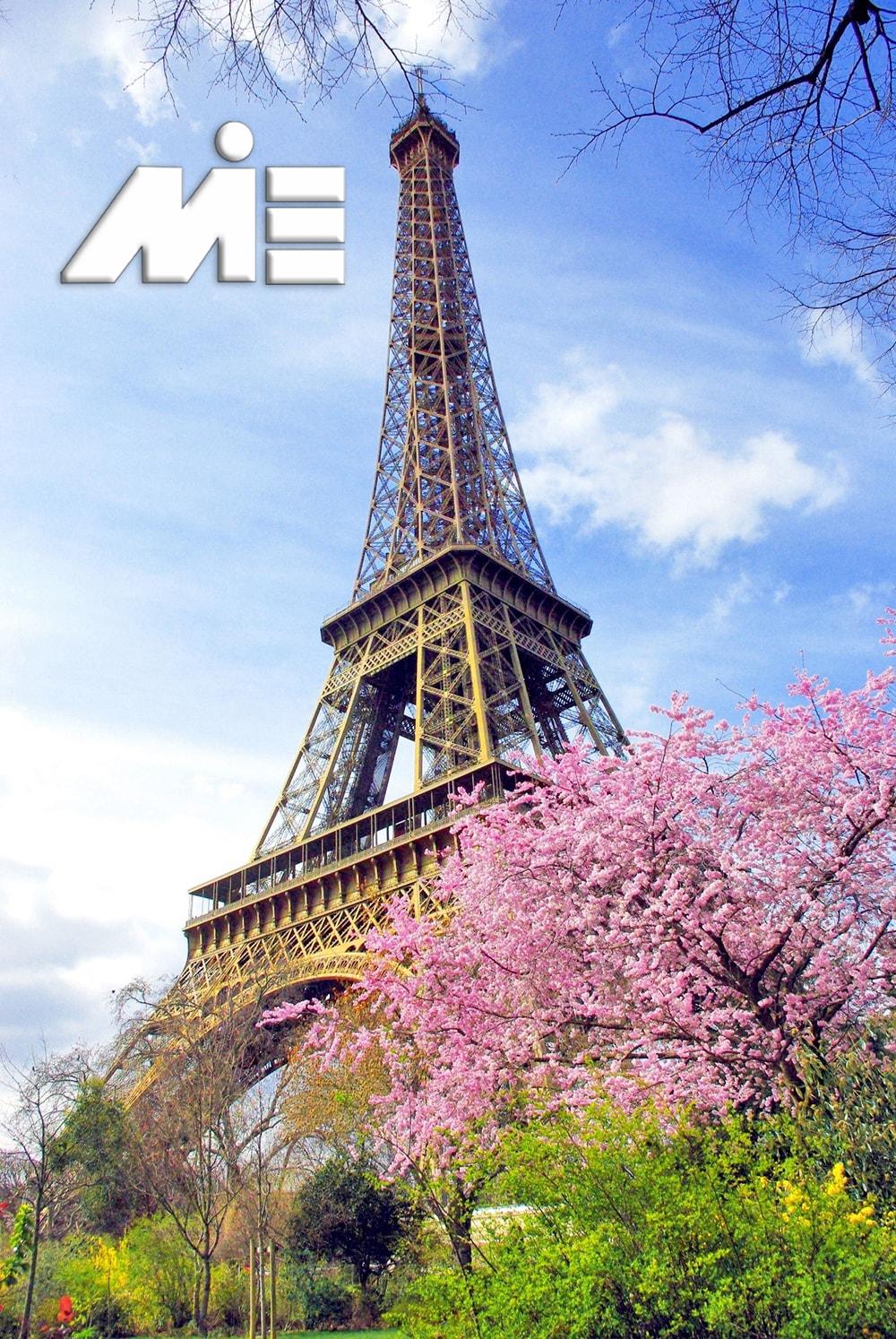 مهاجرت به فرانسه - مسافرت به فرانسه - تحصیل در فرانسه