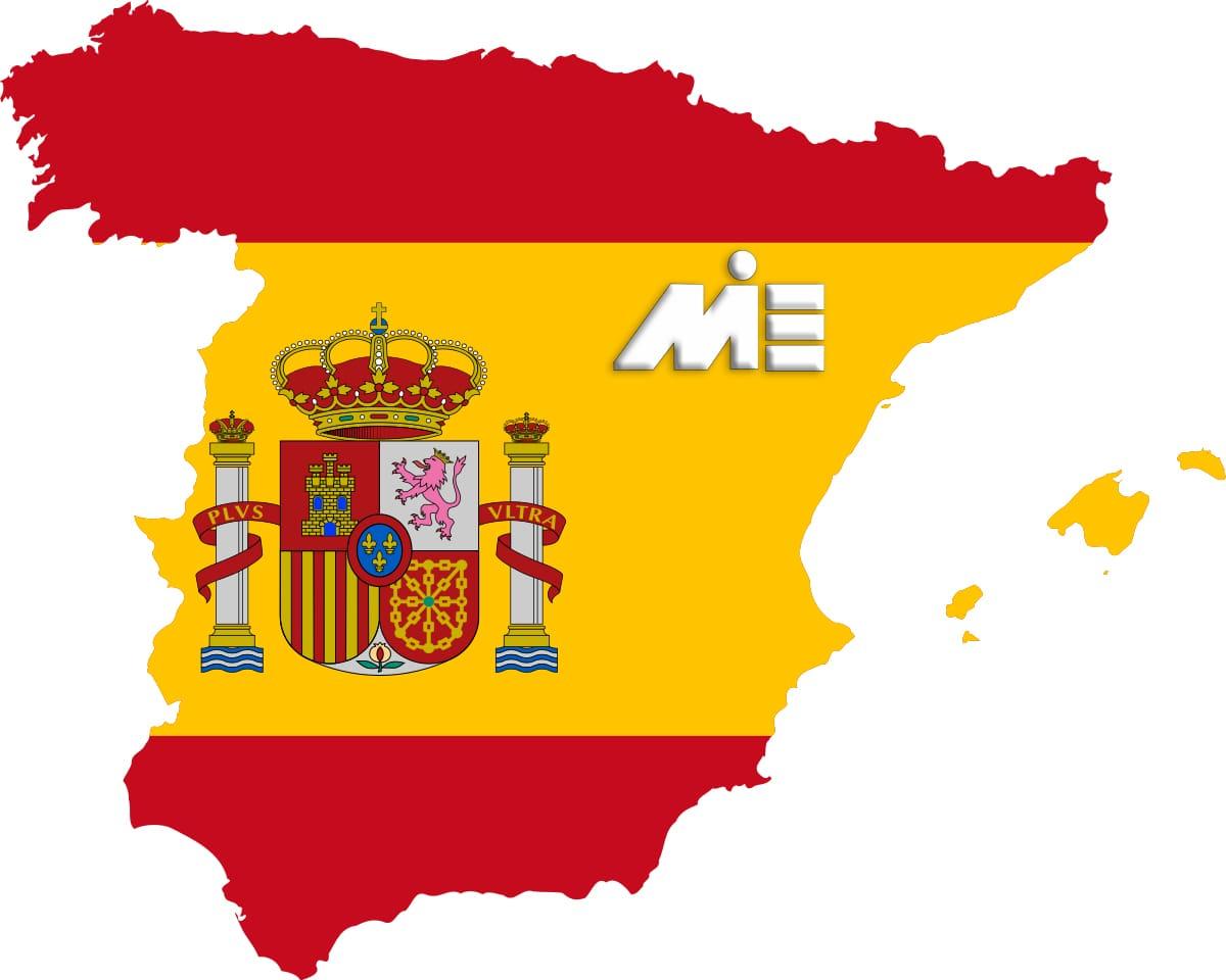 نقشه اسپانیا - پرچم اسپانیا - مهاجرت به اسپانیا