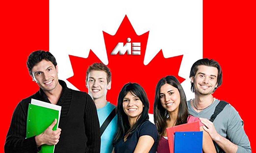 تحصیل در کانادا - مهاجرت تحصیلی به کانادا - ویزای تحصیلی کانادا - دانشگاههای کانادا