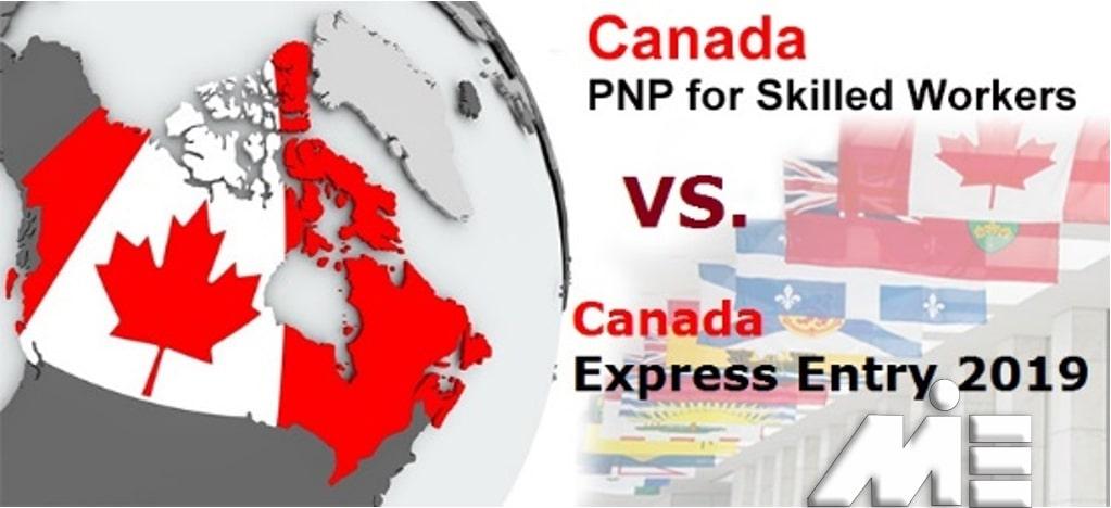 انواع ویزای کار کانادا