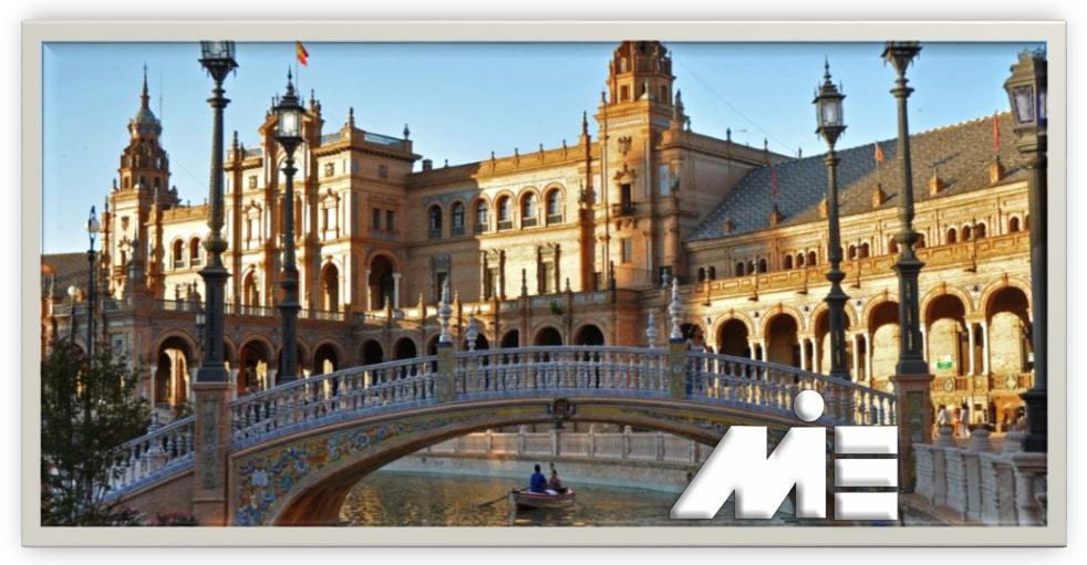 تحصیل و مهاجرت تحصیلی به اسپانیا - اعزام دانشجو به اسپانیا