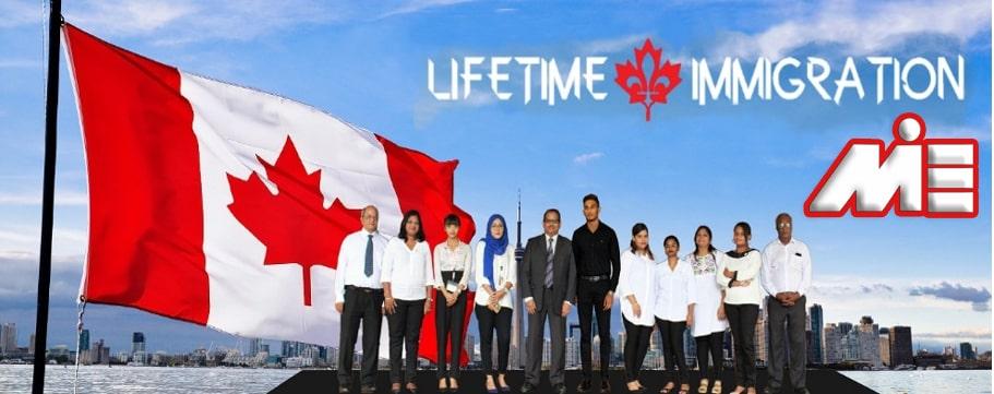 مهاجرت به کانادا - اقامت دائم کانادا