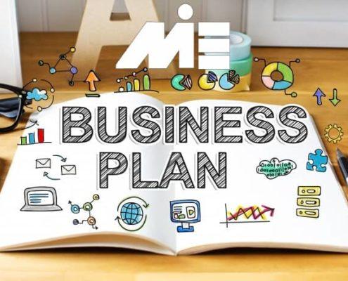 کارآفرینی و ثبت شرکت در نیوزلند و طرح تجاری (بیزینس پلن) آن