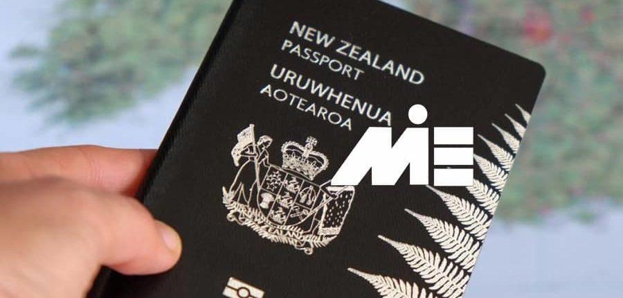 کارآفرینی و ثبت شرکت در نیوزلند و اخذ اقامت آن