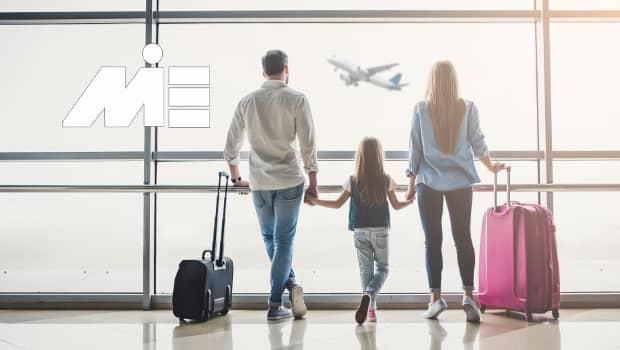 تحصیل و اعزام دانشجو به سوئیس و بررسی وضعیت ویزای همراه