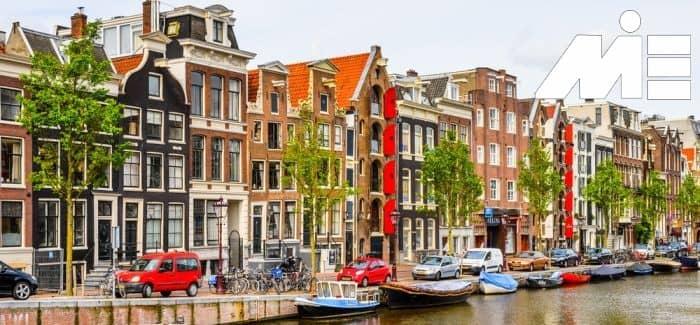 هزینههای تحصیل در هلند در دانشگاههای top