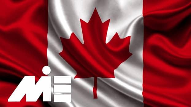 کارآفرینی در کانادا وکیل آن و خدمات مؤسسهMIE