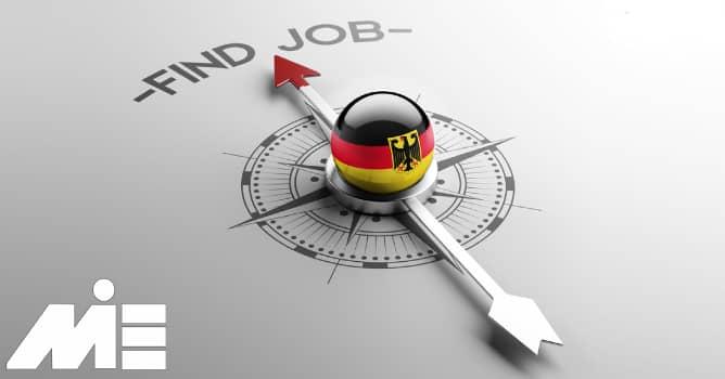 کار در آلمان و مؤسسات کاریابی در آلمان
