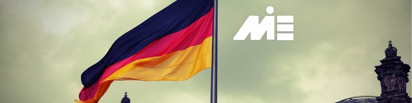 کار در آلمان و میزان حقوق