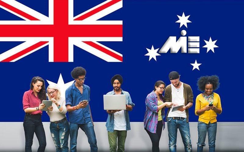 تحصیل در استرالیا - شرایط ویزای دانشجویی استرالیا - ویزای تحصیلی استرالیا - تحصیل در دانشگاههای استرالیا