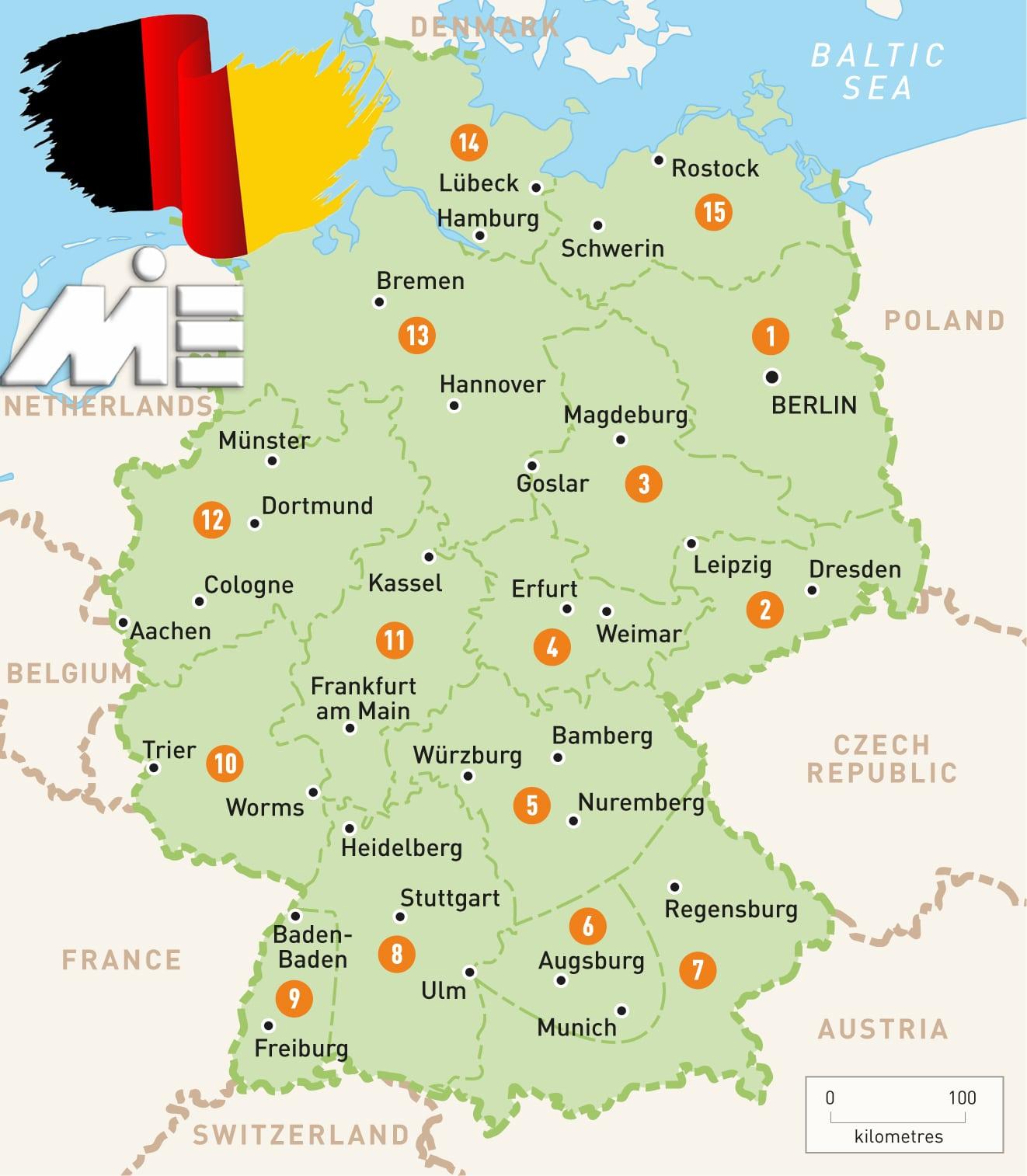 نقشه آلمان - مهاجرت به آلمان - آلمان کجاست؟ - اقامت آلمان - کار در آلمان