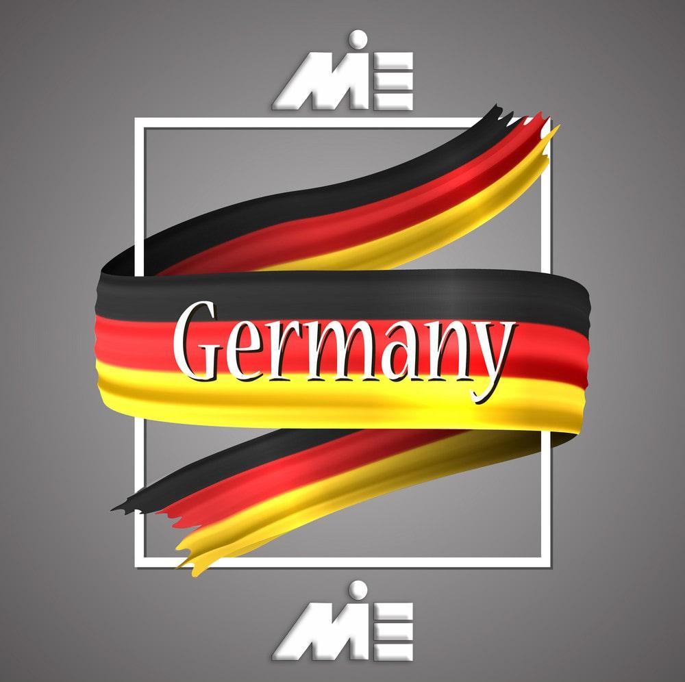 پرچم آلمان - مهاجرت به آلمان - اقامت آلمان - پاسپورت آلمان
