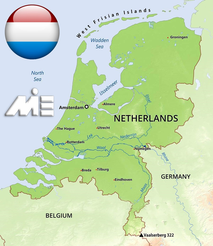 نقشه هلند - اقامت هلند - مهاجرت به هلند - هلند کجاست؟