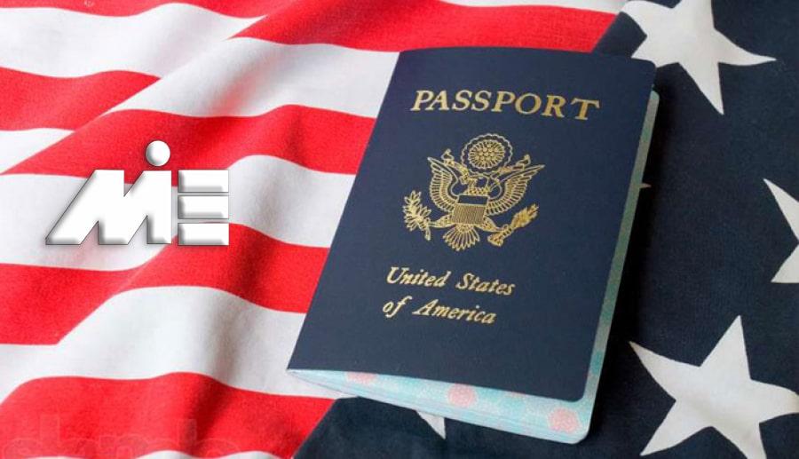 پاسپورت آمریکا - مهاجرت به آمریکا - پرچم آمریکا - تابعیت آمریکا - شهروندی آمریکا
