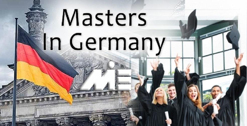 تحصیل کارشناسی ارشد در آلمان - فوق لیسانس در آلمان