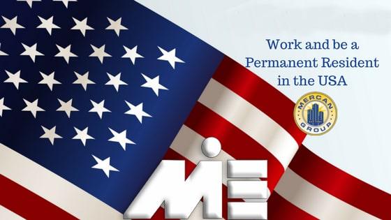 کار در آمریکا - مهاجرت کاری به آمریکا - انواع ویزاهای کاری آمریکا