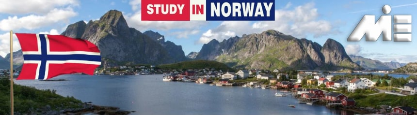 تحصیل در نروژ - مهاجرت تحصیلی به نروژ - ویزای تحصیلی نروژ - اقامت تحصیلی نروژ - تحصیل در دانشگاههای نروژ