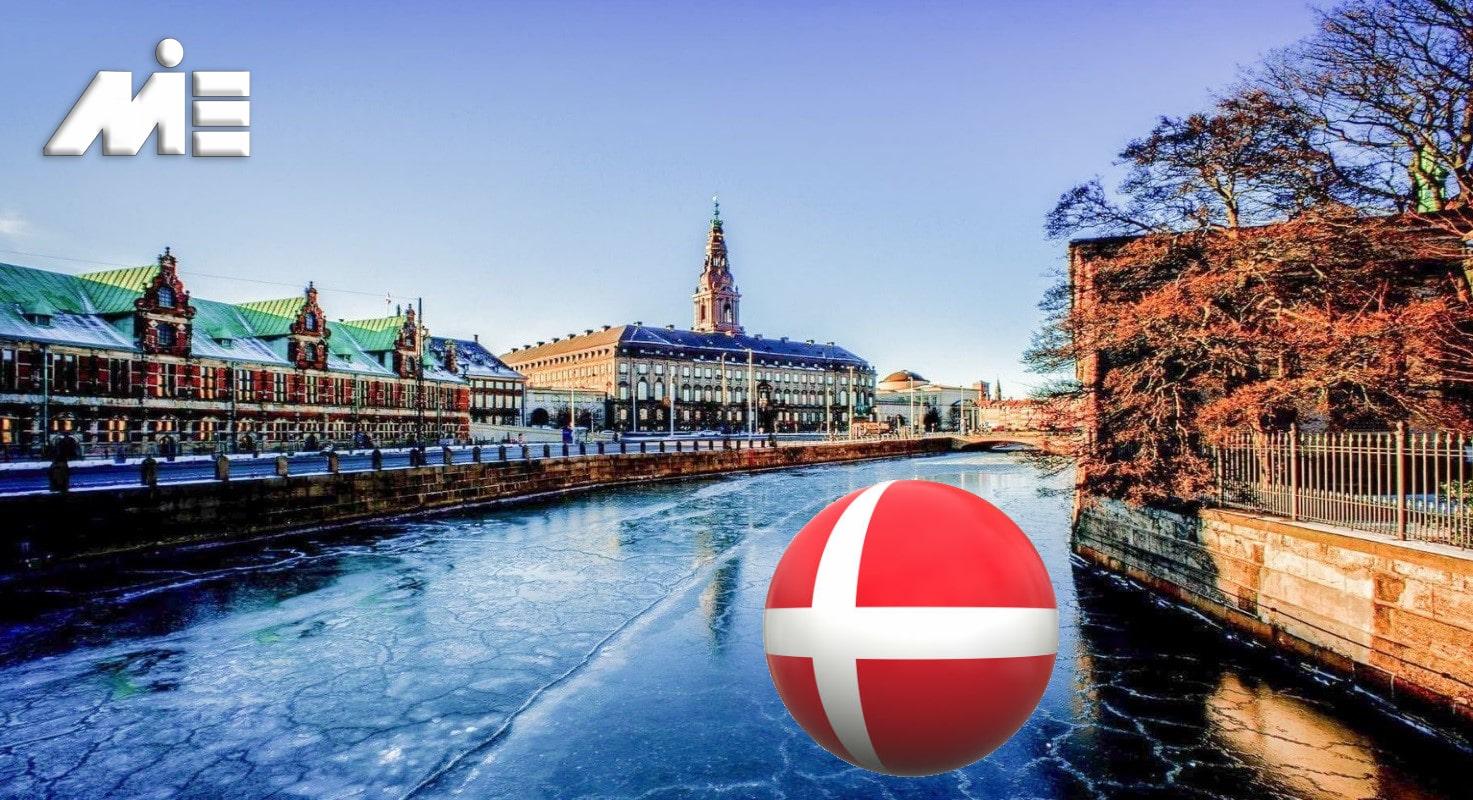 مهاجرت به دانمارک - اقامت دانمارک