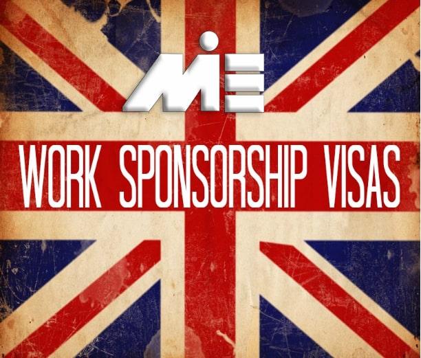 انواع ویزای کاری انگلستان - ویزای جستجوی کار انگلستان