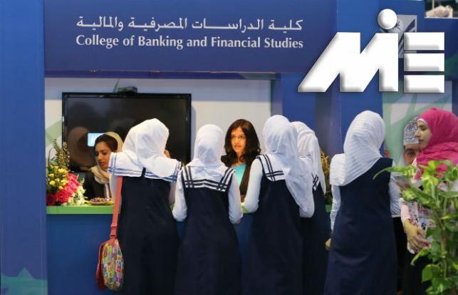 تحصیل در عمان در مدارس - تحصیل در مدارس عربی