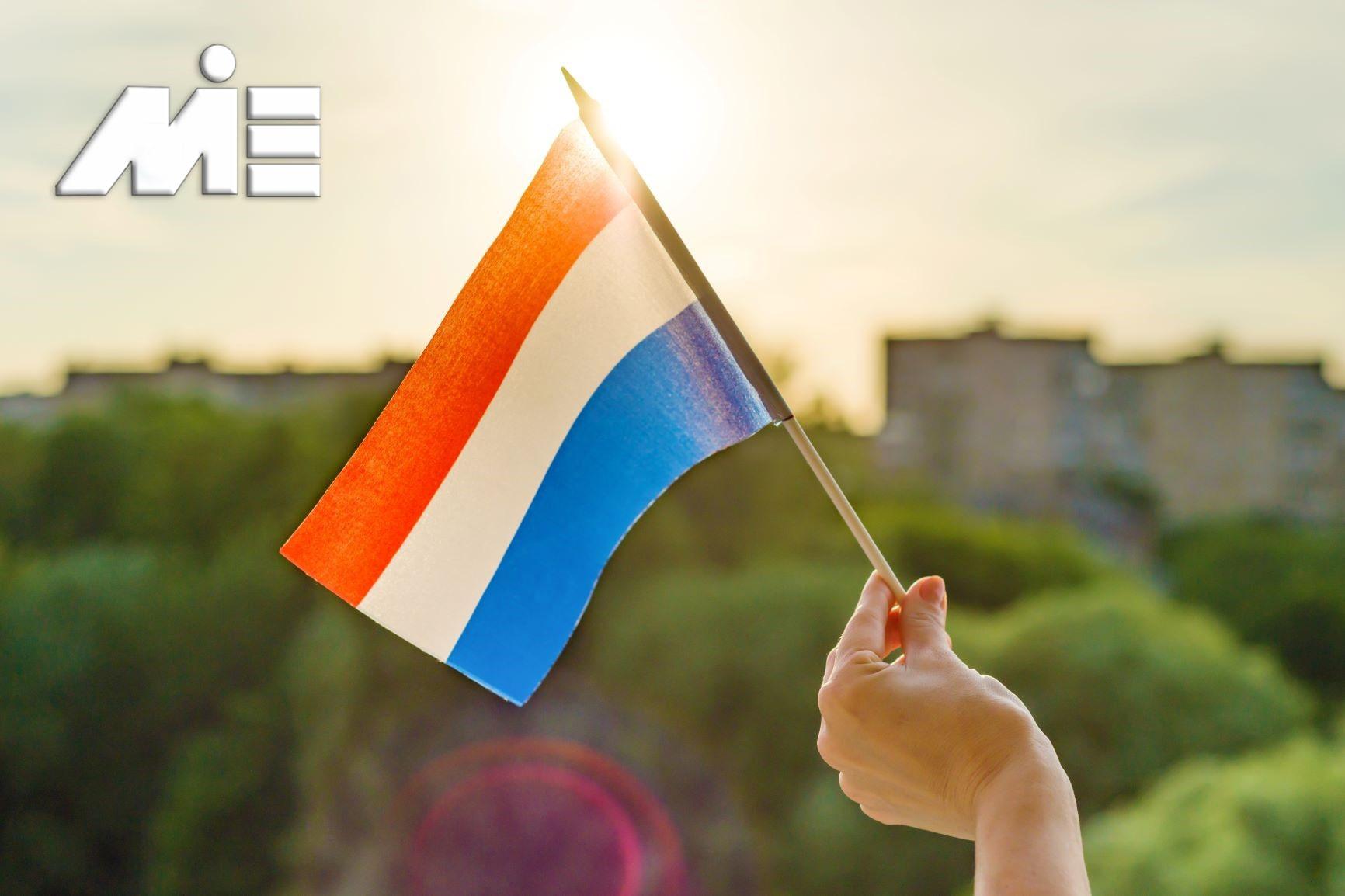 پرچم هلند - اقامت هلند - مهاجرت به هلند - پاسپورت هلند - ویزای هلند