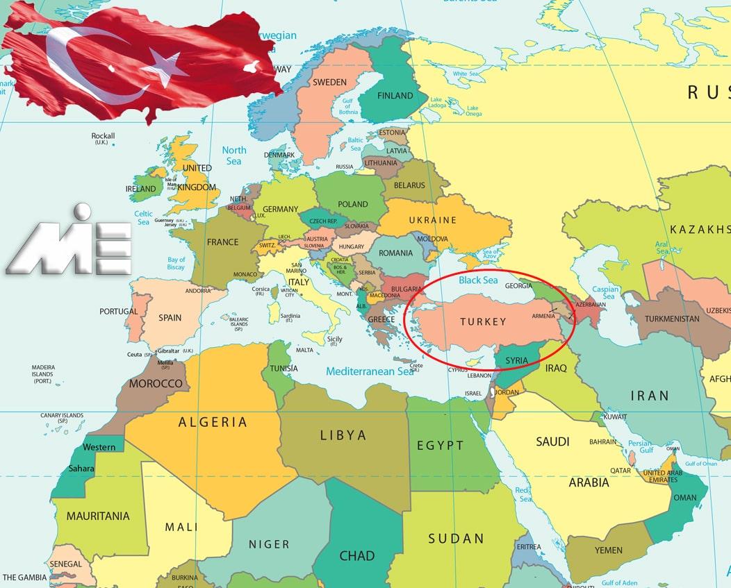 نقشه ترکیه - مهاجرت به ترکیه - اقامت ترکیه - ترکیه کجاست؟