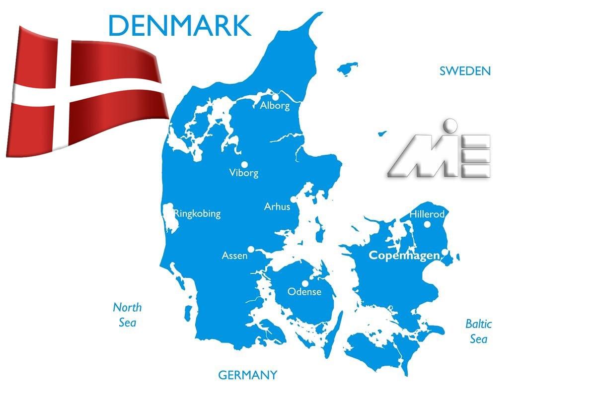 نقشه دانمارک - دانمارک کجاست؟ - مهاجرت به دانمارک - اقامت دانمارک