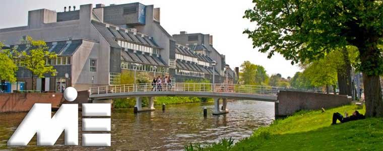 تحصیل در دانشگاههای هلند - تحصیل در هلند در دانشگاهها