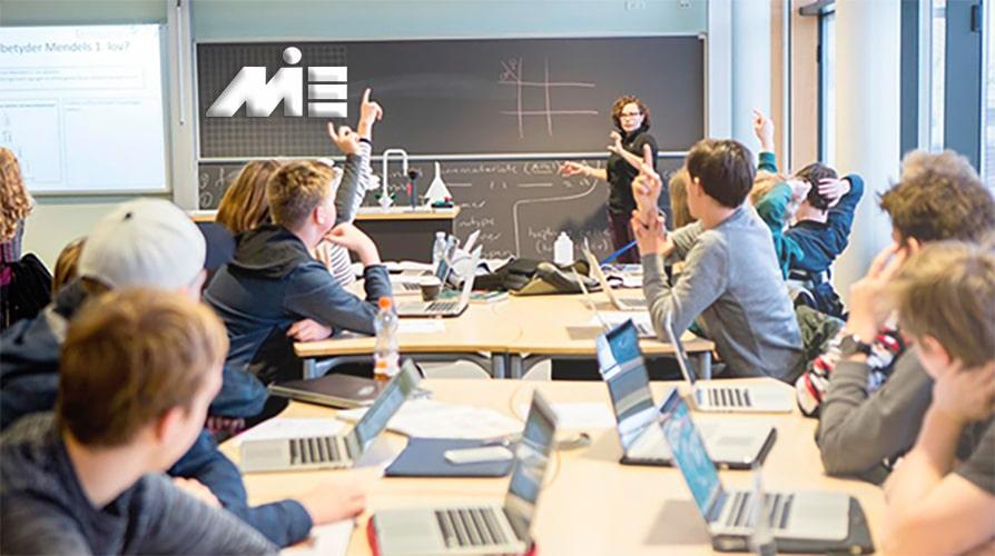 تحصیل در مدارس خارجی - تحصیل دانش آموزان در خارج از کشور