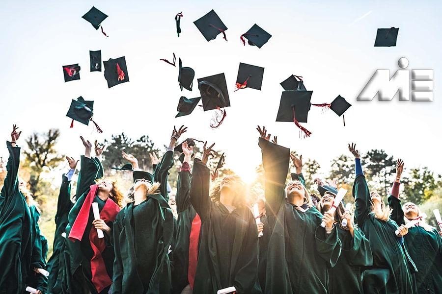 تحصیل در اروپا - تحصیل در خارج از کشور - تحصیل بین المللی