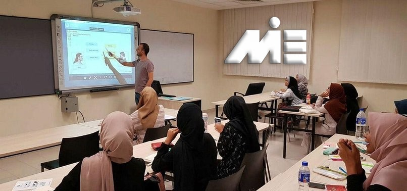 تحصیل در دانشگاههای عربی - تحصیل در کشورهای عرب زبان