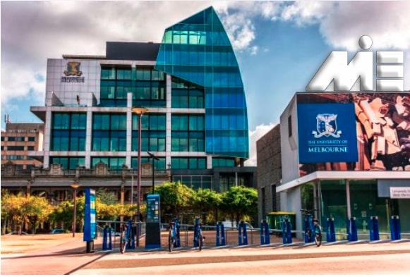 تحصیل در استرالیا - تحصیل در دانشگاههای استرالیا - مهاجرت تحصیلی به استرالیا - اقامت تحصیلی استرالیا - زندگی دانشجویی در استرالیا