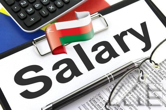 میزان حقوق نیروی کار در عمان - حقوق و دستمزد در عمان
