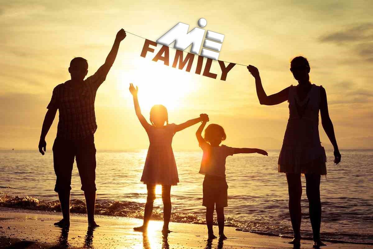 ویزای همراه - ویزای خانوادگی